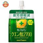 ポッカサッポロ キレートレモン クエン酸2700ゼリー【機能性表示食品】 165gパウチ×30本入