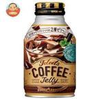 JELEETS コーヒーゼリー 265g ×24缶