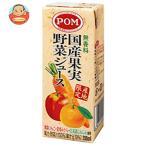えひめ飲料 POM(ポン) 国産果実野菜ジュース 200ml紙