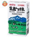 南日本酪農協同 デーリィ 霧島山麓牛乳 1L紙パック×12(6×2)本入