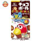 森永製菓 チョコボール (ピーナッツ) 28g×20個入