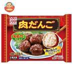 送料無料 【冷凍商品】ケイエス冷凍食品 国産肉 肉だんご 8個×12袋入