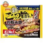 送料無料 【冷凍商品】テーブルマーク ごっつ旨い お好み焼豚玉 1食×12袋入