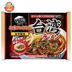 送料無料 【冷凍商品】キンレイ お水がいらない 台湾ラーメン 1食×12袋入