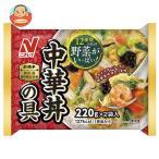 送料無料 【冷凍商品】ニチレイ 中華丼の具 (220g×2袋)×12袋入