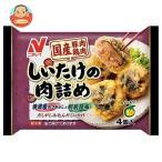 送料無料 【冷凍商品】ニチレイ しいたけの肉詰め 4個×12袋入