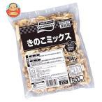 送料無料 【冷凍商品】味の素 きのこミックス 500g×10袋入