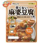 フジッコ 麻婆豆腐の素 甘口 195g×10袋入
