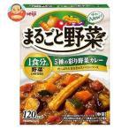 まるごと野菜 5種の彩り野菜カレー 190g×30個