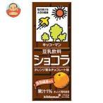 キッコーマン 豆乳飲料 ショコラ 200ml紙パック×18本入