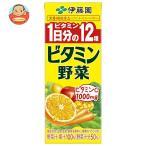 伊藤園 ビタミン野菜 200ml紙パック×24本入