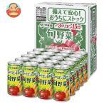 旬野菜 190g×20本 缶
