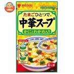 ミツカン 中華スープ かにとわかめ入り 30g×20(10×2)袋入