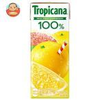 トロピカーナ 100% グレープフルーツ 250ml×24本 紙パック