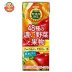 キリン 無添加野菜 48種の濃い野菜と果物 200ml紙パック×24本入