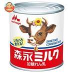 森永乳業 ミルク(練乳) 397g缶×24個入