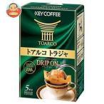 キーコーヒー ドリップ オン トアルコ トラジャ 8g×5袋×5箱入