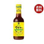 送料無料 【2ケースセット】キッコーマン 柚子の香り ゆずか 250ml瓶×12本入×(2ケース)