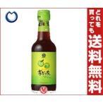 【送料無料】【2ケースセット】キッコーマン 果汁ぽんず すだっち 250ml瓶×12本入×(2ケース)