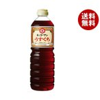 送料無料 【2ケースセット】キッコーマン うすくちしょうゆ 1Lペットボトル×6本入×(2ケース)