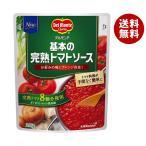 【送料無料】キッコーマン 基本の完熟トマトソース 295gパウチ×16(8×2)個入