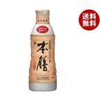 送料無料 【2ケースセット】キッコーマン ヒゲタ 高級割烹しょうゆ本膳 450mlペットボトル×12本入×(2ケース)