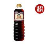 【送料無料】【2ケースセット】キッコーマン 特選 丸大豆しょうゆ 1Lペットボトル×6本入×(2ケース)