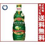 【送料無料】デルモンテ エキストラバージンオリーブオイル 326gペットボトル×12本入