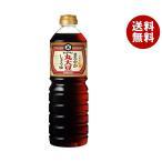 【送料無料】【2ケースセット】キッコーマン まろやか丸大豆しょうゆ 1Lペットボトル×6本入×(2ケース)