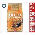 【送料無料】日本ヒルスコーヒー ヒルス スーパーマイルド(粉) 420g袋×12(6×2)袋入