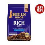 【送料無料】【2ケースセット】日本ヒルスコーヒー ヒルス リッチブレンド(粉) 350g袋×12袋入×(2ケース)