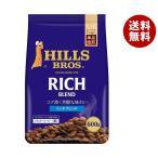 【送料無料】日本ヒルスコーヒー ヒルス リッチブレンド(粉) 750g袋×12袋入