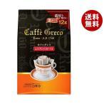 【送料無料】【2ケースセット】UCC カフェグレコ ドリップコーヒー エスプレッソロースト 8P×12(6×2)袋入×(2ケース)