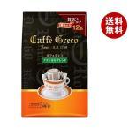 【送料無料】UCC カフェグレコ ドリップコーヒー クラシックブレンド 8P×12(6×2)袋入