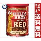 【送料無料】日本ヒルスコーヒー ヒルス ブレンドレッド(粉) 283g缶×12(6×2)個入