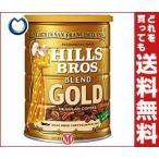 【送料無料】【2ケースセット】日本ヒルスコーヒー ヒルス ブレンドゴールド(粉) 283g缶×12(6×2)個入×(2ケース)