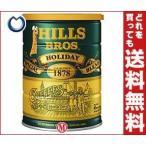 【送料無料】【2ケースセット】日本ヒルスコーヒー ヒルス スペシャルホリディブレンド(粉) 283g缶×12(6×2)個入×(2ケース)