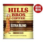 【送料無料】日本ヒルスコーヒー ヒルス エキストラブレンド(粉) 822g缶×6個入