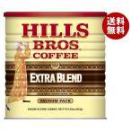 【送料無料】【2ケースセット】日本ヒルスコーヒー ヒルス エキストラブレンド(粉) 822g缶×6個入×(2ケース)