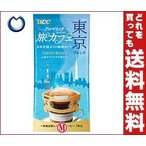 【送料無料】UCC アロマリッチ セレクション 旅カフェ 東京ブレンド (1P×15)×12(6×2)個入