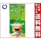 【送料無料】UCC アロマリッチ セレクション 旅カフェ 神戸ブレンド (1P×15)×12(6×2)個入