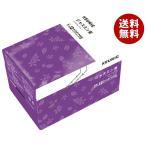 【送料無料】キューリグ専用カートリッジ K-Cupパック 大和園 ジャスミン茶 12P×8箱入