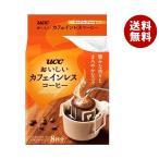 【送料無料】UCC おいしいカフェインレスコーヒー ドリップコーヒー 8P×12(6×2)袋入
