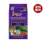 【送料無料】日本ヒルスコーヒー ヒルス ハーモニアス スマトラマンデリンブレンド(粉) 170g袋×12(6×2)袋入