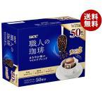 【送料無料】UCC 職人の珈琲 ドリップコーヒー まろやか味のマイルドブレンド 50P×6箱入
