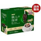 【送料無料】UCC 職人の珈琲 ドリップコーヒー 深いコクのスペシャルブレンド 50P×6箱入