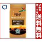 【送料無料】日本ヒルスコーヒー ヒルス ハーモニアス ケニアマウンテンブレンド(粉) 170g袋×12(6×2)袋入