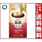 【送料無料】【2ケースセット】UCC ゴールドスペシャル 香りの頂 芳醇まろやかプレミアム 180g袋×12(6×2)袋入×(2ケース)