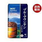【送料無料】UCC 珈琲探究 ブルーマウンテンブレンド(豆) 150g袋×12(6×2)袋入