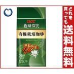 【送料無料】【2ケースセット】UCC 珈琲探究 有機栽培珈琲(豆) 150g袋×12(6×2)袋入×(2ケース)
